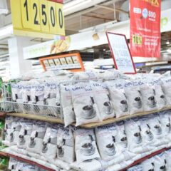 Kemasan gula pasir untuk pasar ritel modern