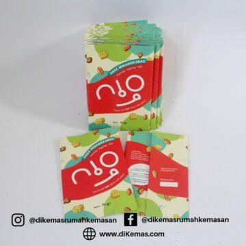 nio-alupaper-printing